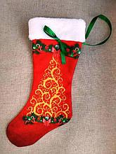 ЧХ-7. Пошитий новорічний чобіток з хутром, під вишивку