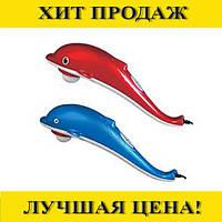Ручной большой массажер Dolphin big
