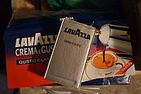 Кофе Lavazza Crema e Gusto Gusto Classico 250 г Италия
