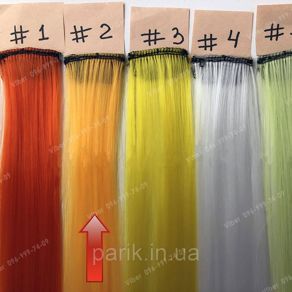 Искусственные термо пряди волос на заколках, светло оранж