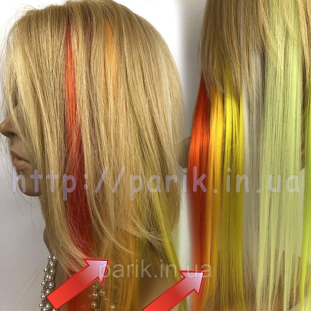 Волосы на заколках цветные пряди светло оранжевые