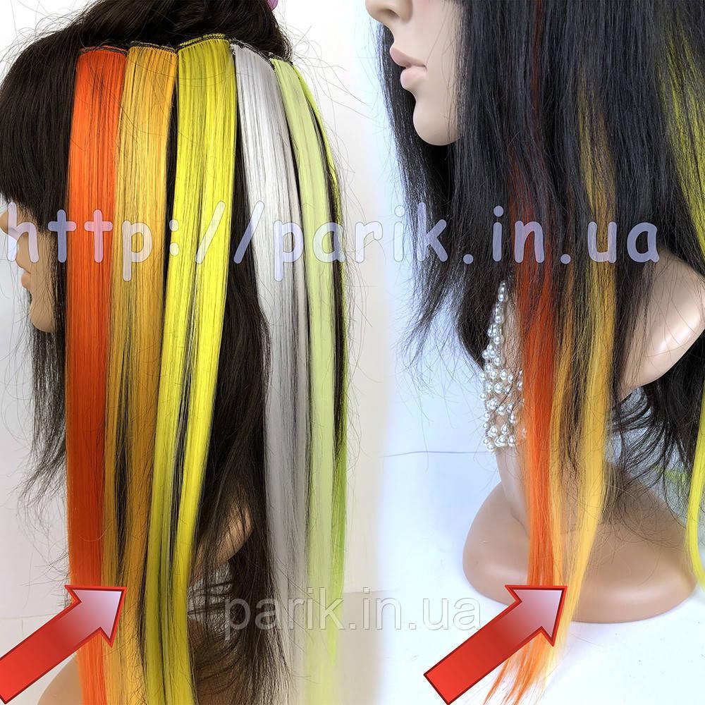 ❤️ Волосся на заколках кліпсах, блідо оранжеве ❤️