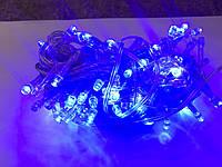 Гирлянда 100 LED 5mm, на прозрачном проводе, синий