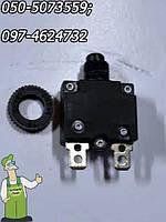 Кнопка-автомат (защита от перегрева к измельчителю) Ярмаш