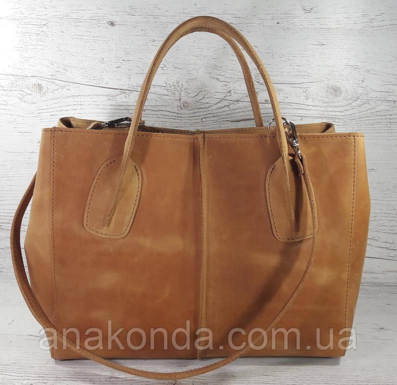 59-5 Натуральная кожа, Сумка женская рыжая КРЕЙЗИ ХОРС Женская сумка кожаная рыжая