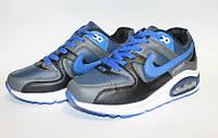 Подростковые кроссовки Nike Air Max