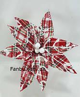 Новогодний цветок(декор)- пуансетия в клеточку 22см, цвет красный с белым(h=20см)