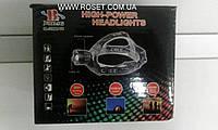 Налобный фонарь Headlights BL-2199-T6 Х-BAL