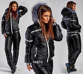 Костюм зимний женский теплый, куртка+штаны.