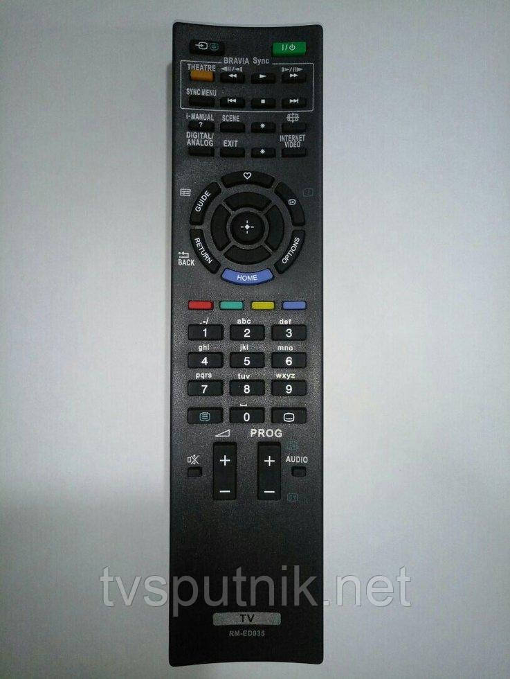 Пульт Sony RM-ED035 (LCD)