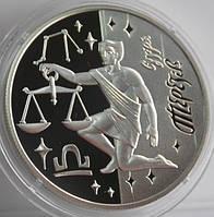 Монета Украины 5 грн. 2008 г. Весы