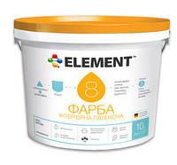 Краска фасадная ELEMENT 8 5л