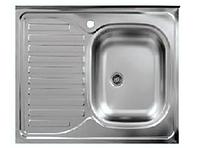 Мойка для кухни нержавеющая накладная Asil  60*80 R/L