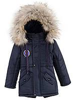 Теплая зимняя куртка для мальчика (104-146)