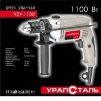 Дрель ударная Уралсталь УДУ-1100