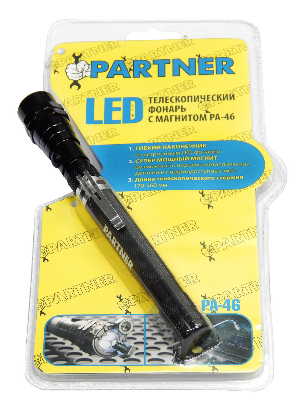 LED Телескопический фонарь с магнитом (3 светодиода)