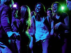 Ультрафиолетовые светильники
