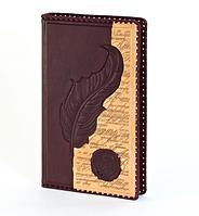 Неповторимая кожаная визитница 4-х секционная Перо, с оригинальным авторским дизайном