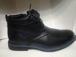 Мужские ботинки зимние на шнуровке 43рр.