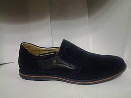 Мужские туфли замшевые 40,41