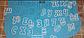 Вырубка -оттиск цифры для  мастики 3 см сказочные, фото 4