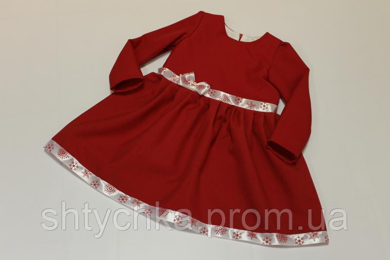 """Повседневно - нарядное новогоднее платье на девочку """"Красные снежинки"""""""
