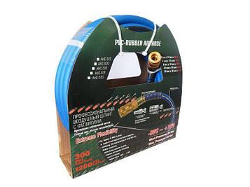 Шланг воздушный резиновый армированный с фитингами 8*14мм*10м