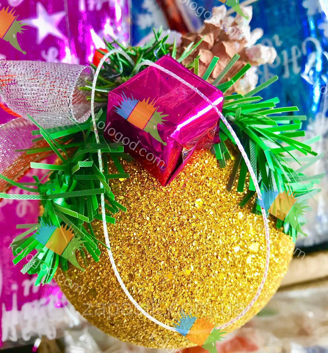 Елочная Игрушка Новогодний Шар Заснеженный с Шишкой Колокольчиком 7 см Цвета в Ассортименте