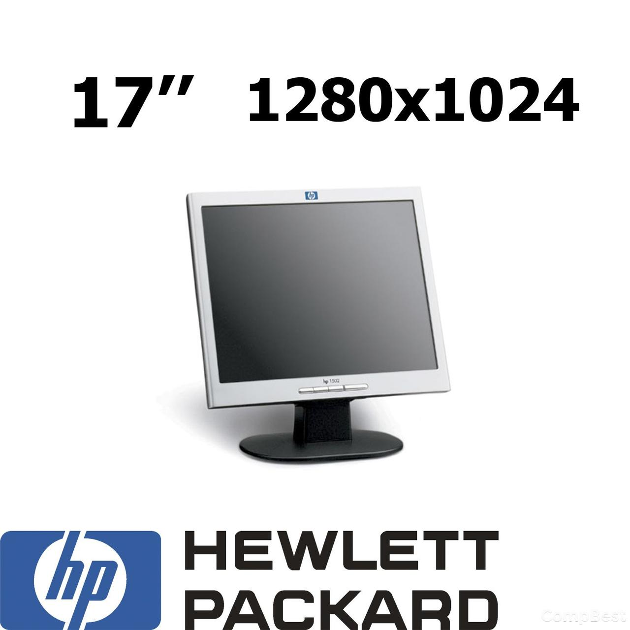 Монитор Hewlett-Packard L1702 / 17' / 1280x1024 / 5:4