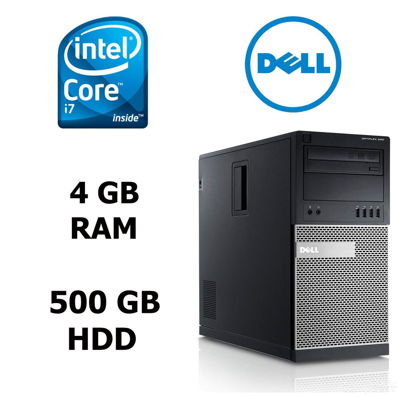 Dell Optiplex 990 Tower / Intel Core i7-2600 (4(8) ядра по 3.4 - 3.8 GHz) / 4GB DDR3/ 500 HDD