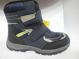 Зимние ботинки подростковые на мальчика 34р.