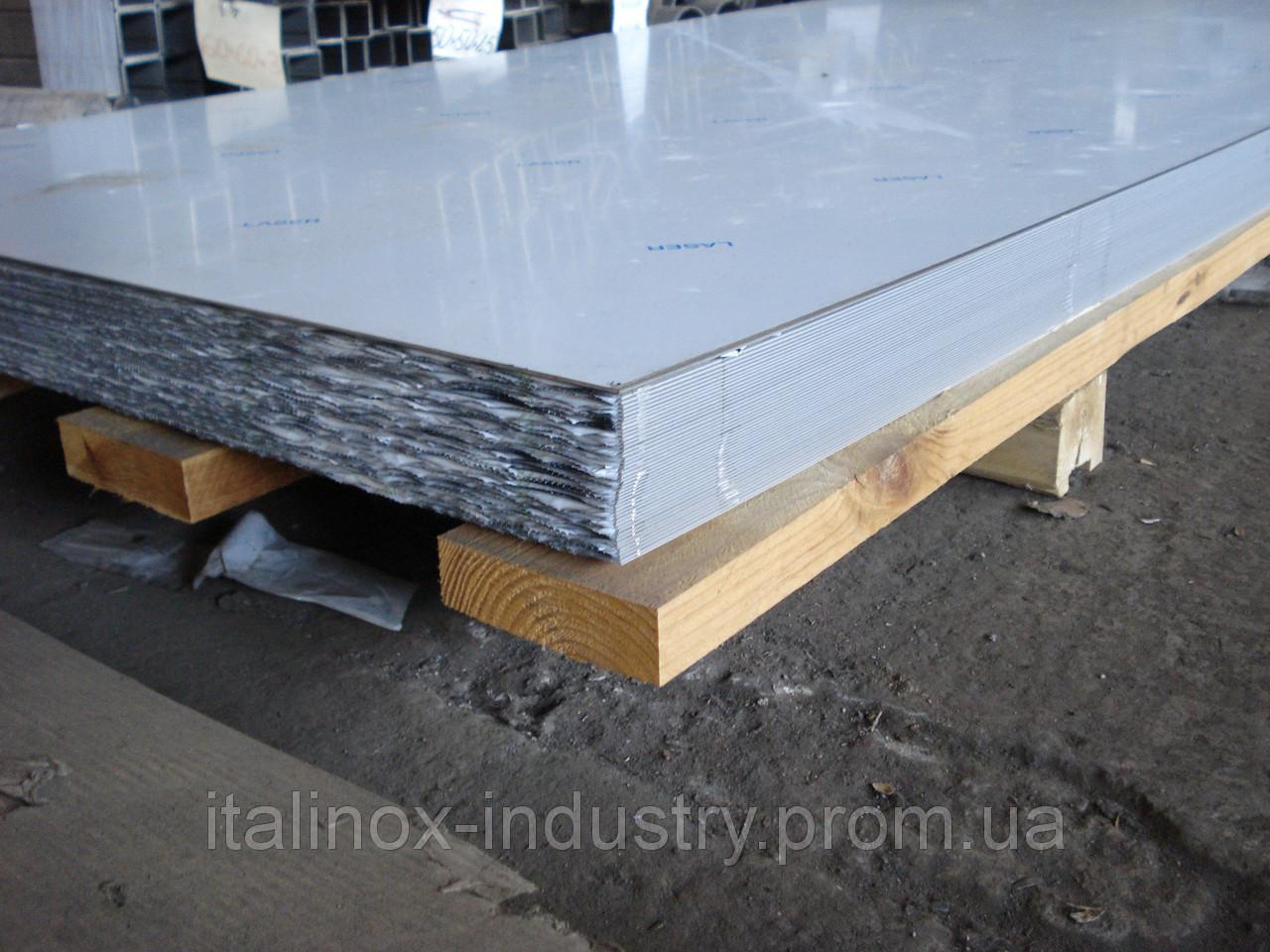 Технический лист нержавеющий 4N+PVC 08Х13 1,0 х 1000 х 2000