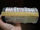 Контейнер (3 шт. по 180 мл) Power System, фото 2