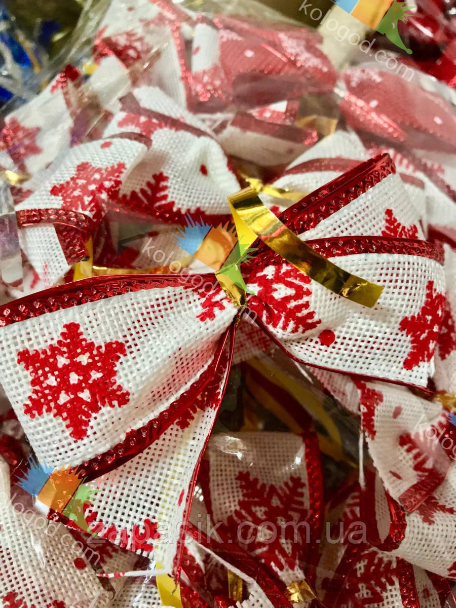 Новогоднее Украшение для Елки Аксессуар Бантики Вышиванка Парча Упаковка 20 шт Цвета в Ассортименте