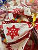 Новогоднее Украшение для Елки Аксессуар Бантики Вышиванка Парча Упаковка 20 шт Цвета в Ассортименте, фото 2