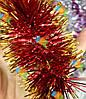 Новогодняя Мишура Дождик Гирлянда Цвета в Ассортименте 3 м диаметр 5 см, фото 2