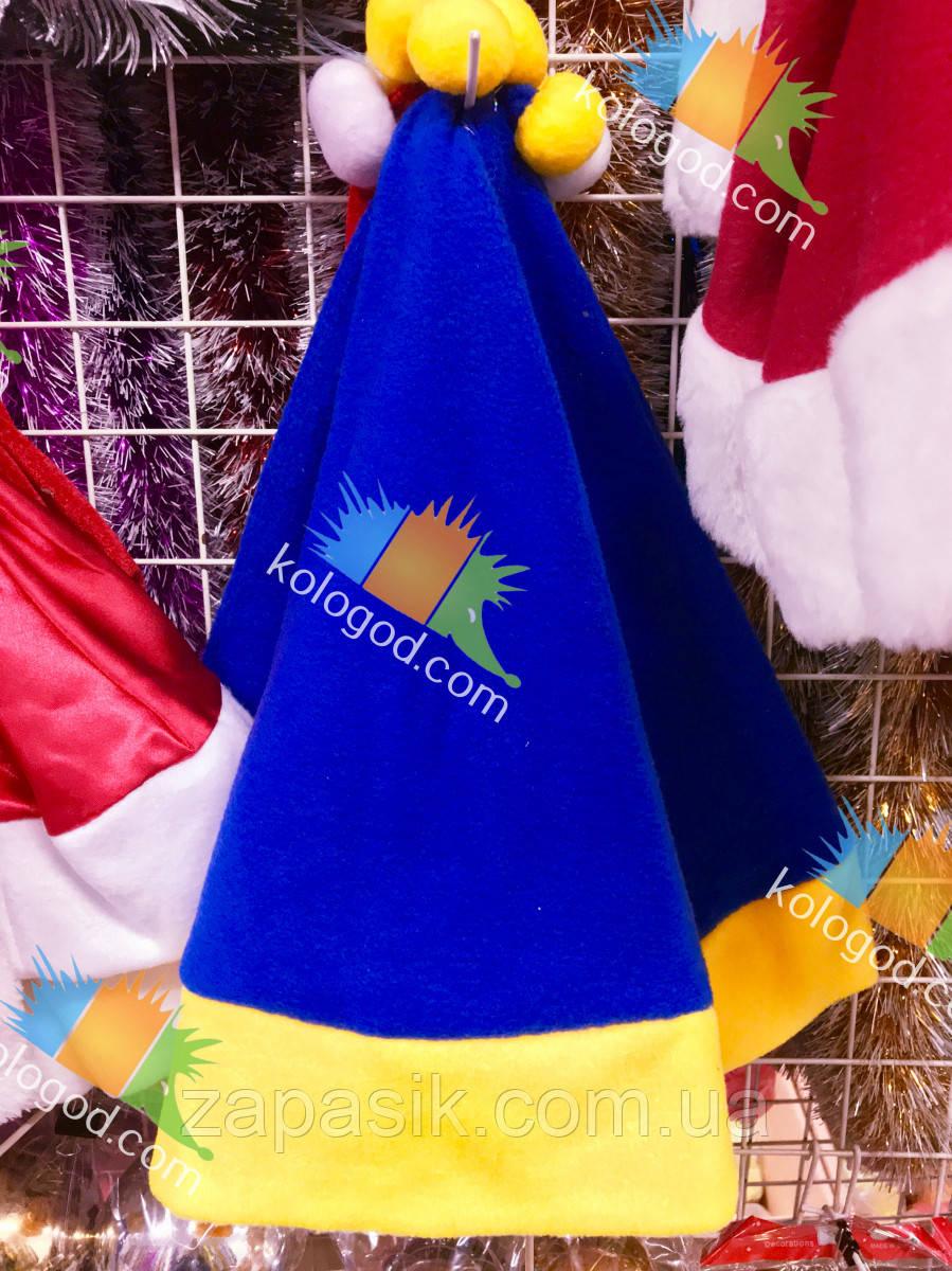 Новогодняя Шапка Деда Мороза Колпак Украинская Патриотическая Высшее Качество в Упаковке 12 шт
