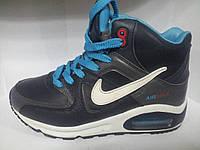 Подростковые кроссовки nike в Одессе. Сравнить цены 5c7fd073d0264