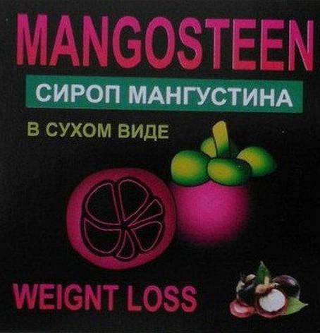 Mangosteen - сироп для похудения в сухом виде (Мангустин), фото 2