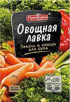 """Приправа ТМ """"Приправка """" """"Овощная лавка"""" Зелень и овощи для супа 40г."""
