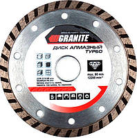 Диск алмазный Granite turbo 125 х 22.2 мм (1393006)