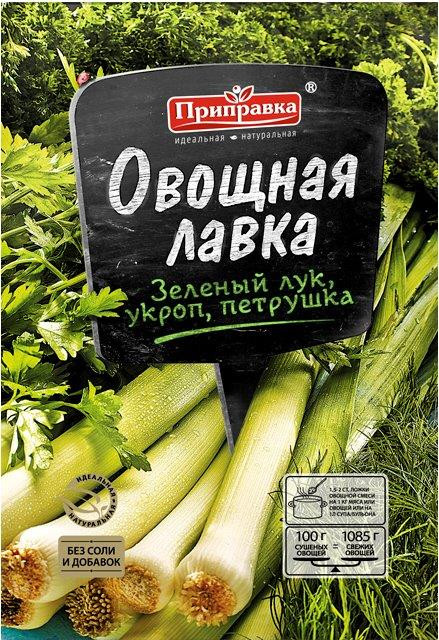 """Приправа ТМ """"Приправка """" """"Овощная лавка"""" Зеленый лук, укроп, петрушка 20 г"""