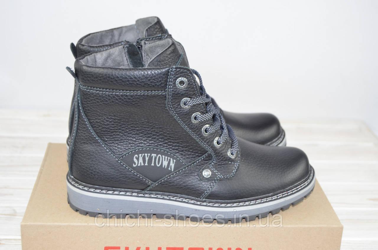 Ботинки подростковые зимние SKY TOWN 601-4 чёрные кожа