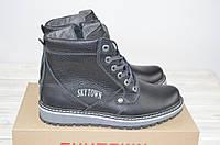 Ботинки подростковые зимние SKY TOWN 601-4 чёрные кожа, фото 1