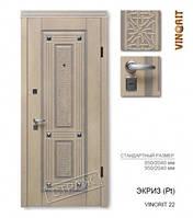 Входная дверь ЭКРИЗ патина винорит 22, двери Страж