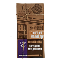 Чорний шоколад Перша мануфактура еко шоколаду з фундуком та родзинками 100 г (Ф123)