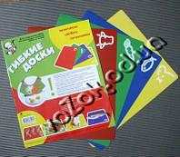 Доски разделочные гибкие для различных видов продуктов с ярлыками 32,5х26,5 см комплект 4 штуки, фото 1
