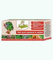 Фиточай в пакетиках «Для здоровья кожи»