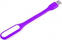 Мини Led-лампа TOTO Portable USB Lamp Purple (blialc)