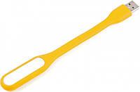 Мини Led-лампа TOTO Portable USB Lamp Yellow (cbx2i5)